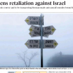 Globe and Mail Issues Clarification: Golan Photograph Showed Statues, not Real Israeli Soldiers