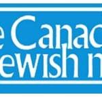 "Canadian Jewish News: Radio-Canada Corrects Mavi Marmara ""Attack"" Report"