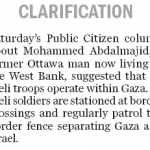 HRC Secures Ottawa Citizen Clarification: Israel Has No Gaza Checkpoints