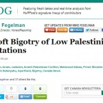The Soft Bigotry of Low Palestinian Expectations