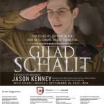 Gilad Schalit to Speak at JNF Event in Toronto