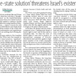 "HRC Op-Ed in the Charlottetown Guardian: ""One-State Solution Threatens Israel's Existence"""