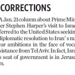 HRC Prompts Toronto Star Correction: Jerusalem is the Capital of Israel, Not Tel Aviv
