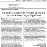 "HRC Letter Published in Hill Times: ""Canada's Support for Israel Based on Shared Values"""