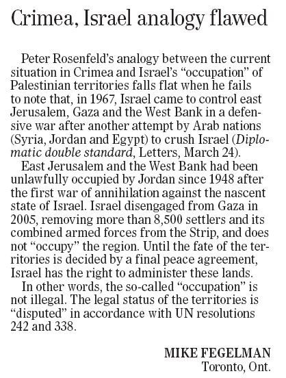 "HRC Letter in Winnipeg Free Press: ""Crimea, Israel Analogy Flawed"""