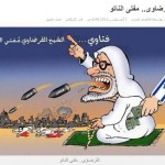 Anti-Semitic Cartoons Published in Egyptian-Canadian Newspaper