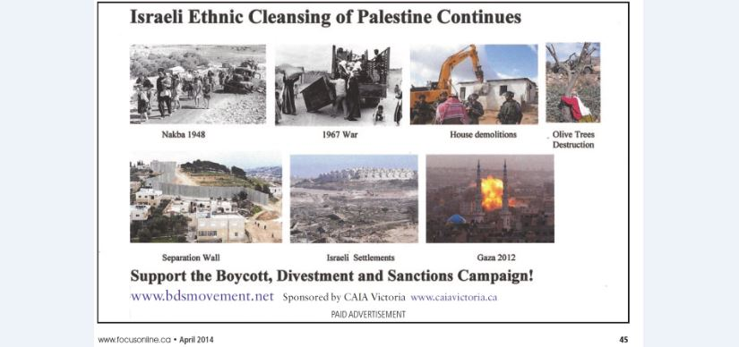 Focus Magazine Gives a Platfom to the Ethnic Cleansing Libel