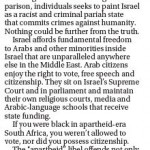 "HRC Letter in London Free Press and Embassy Magazine: ""Apartheid Analogy Insults Israel"""