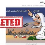 SUCCESS! Egyptian-Canadian Newspaper Removes Anti-Semitic Cartoons