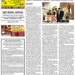 "HRC in Canadian Jewish News: ""Anti-Zionist Rabbi's Article Draws Ire"""