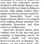 """HRC In the Guardian Today: """"Letter Writers (Acting as) Hamas Apologists"""""""
