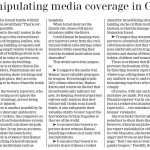 Worth Reading: Is Hamas Manipulating Coverage of the Gaza Conflict?