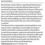 "HRC In Hamilton Spectator: ""Understanding Hamas"""