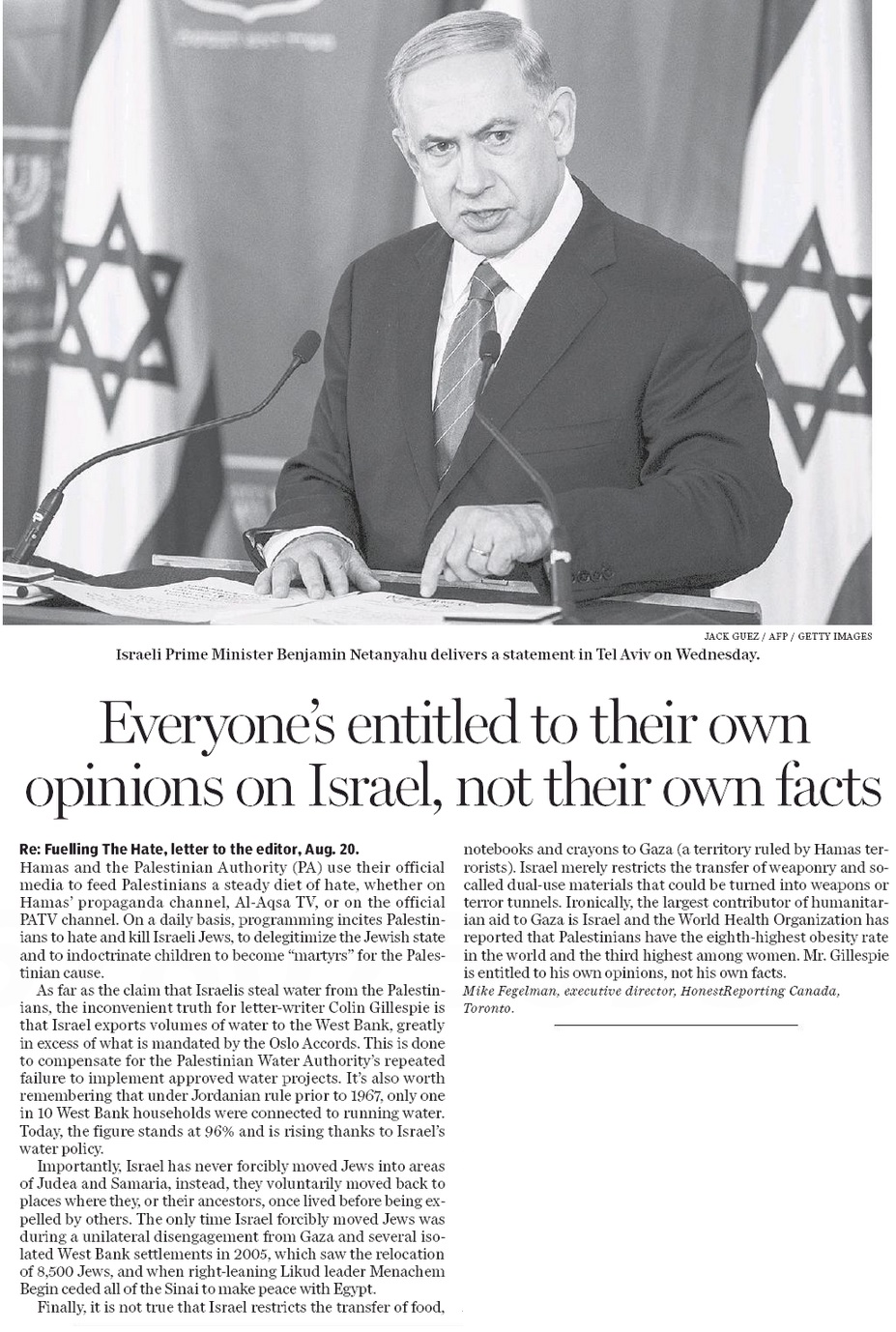 """HRC Commentary in National Post: """"Everyone's Entitled to Their Own Opinions on Israel, Not Their Own Facts"""""""