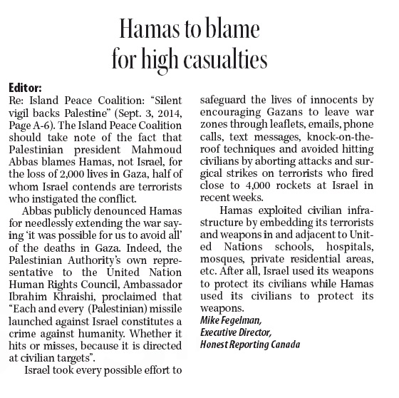 """In the Charlottetown Guardian, HRC Says: """"Hamas to Blame for High Civilian Casualties"""""""