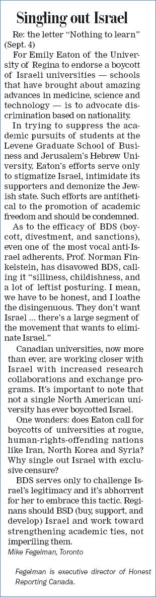 HRC Counters BDS in the Regina Leader Post