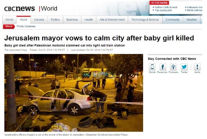 How CBC Sanitized Terror Against an Israeli Baby
