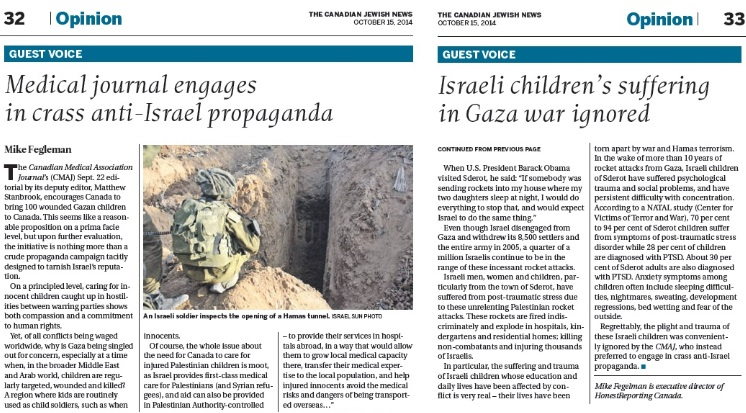 Medical Journal Engages in Crass Anti-Israel Propaganda
