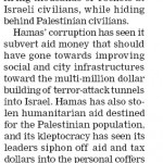 "HRC in Regina Leader Post: Hamas ""Uses its Resources to Build a Base for Terrorism."""