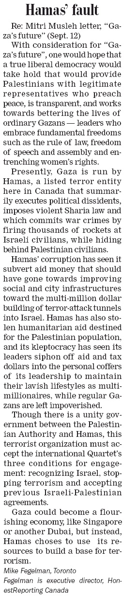 """HRC in Regina Leader Post: Hamas """"Uses its Resources to Build a Base for Terrorism."""""""