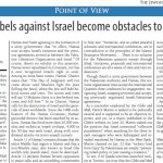 HRC in Jewish Tribune: When Media Libels Against Israel Become Obstacles to Mideast Peace
