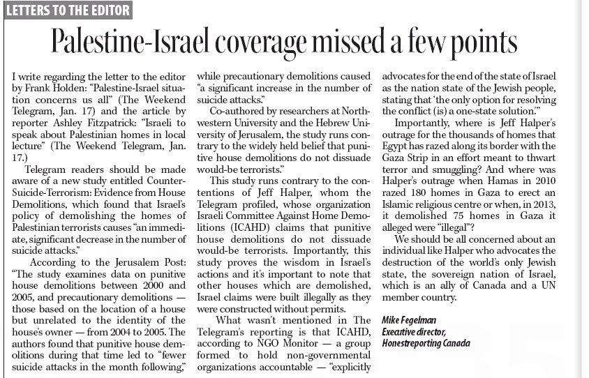 """HRC in the Telegram: """"Palestine-Israel Coverage Missed a Few Points"""""""