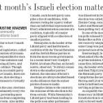"Worth Reading: Guelph Mercury Op-Ed ""Outcome of Israeli Election Matters to the World"""