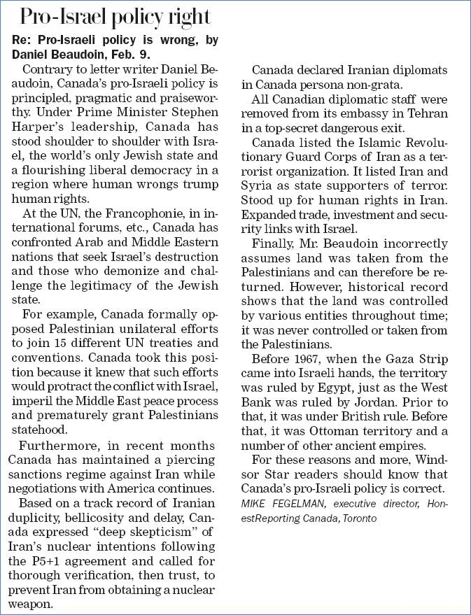 In the Windsor Star, HRC Affirms that Canada's Pro-Israel Policy is Right