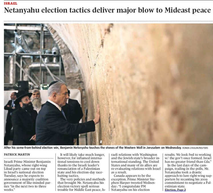 """HRC Prompts Globe Clarification: Report on Israeli Elections Wasn't Properly Identified as """"Analysis"""""""