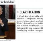 Toronto Star Clarifies: Israeli PM Did Offer Alternative to Iran Nuclear Deal