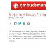 CBC Ombud Upholds HRC Complaint; Israeli PM Did Offer Alternative To Iran Nuclear Deal