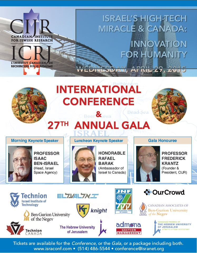 CIJR Conference: The Miracle of Israel's High-Tech Sector