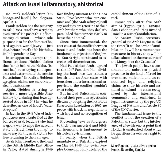 "HRC Commentary in The Telegram: ""Attack on Israel Inflammatory, Ahistorical"""