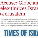 J'Accuse: Globe and Mail Delegitimizes Israel's Claim to Jerusalem