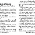 "HRC in Kingston Whig-Standard: BDS Movement Antisemitic as it ""Singles Out Israel"""