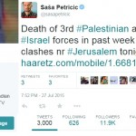 CBC Reporter Cites HRC: Israel Claims Palestinian Terrorist Died Evading Arrest Raid