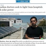 HRC Prompts Toronto Star Clarification Over Misleading Gaza Blockade Article