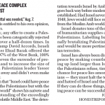 "HRC in Kingston Whig-Standard: ""Achieving Peace Complex in Middle East"""