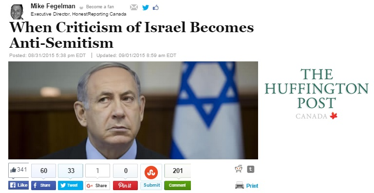 """HRC in Huffington Post: """"When Criticism of Israel Becomes Anti-Semitism"""""""
