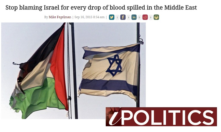 """HRC in IPolitics: """"Stop Blaming Israel for Every Drop of Blood Spilled in the Middle East"""""""