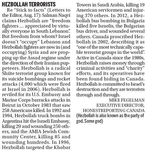 """HRC in Toronto Sun: """"Why Hezbollah is Proscribed as a Terror Group"""""""