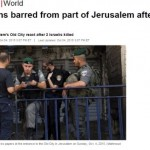 CBC Produces Coverage of Palestinian Terror Attacks Following HRC Complaint