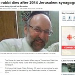 CTV, Star, CP and CBC Amend Reporting to Mention 2014 Jerusalem Synagogue Attackers Were Palestinian