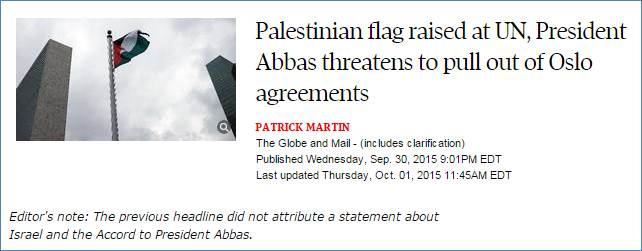 HRC Prompts Globe Clarification: Headline Claiming Israel Violated Oslo Accords Not in Attribution