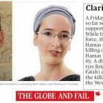 HRC Prompts Globe Clarification: Israel Says (and Hamas Confessed) to Murdering Israeli Couple