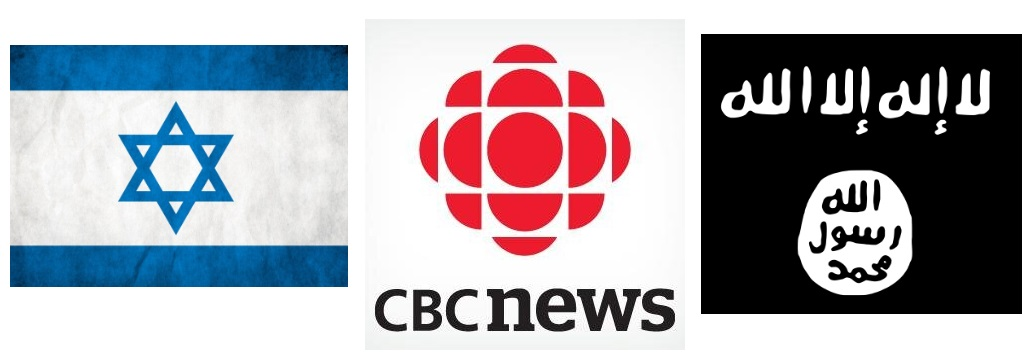 CBC Gives Platform to Palestinian Organization's Claim that Israel is Carrying Out ISIS Like Terror Attacks