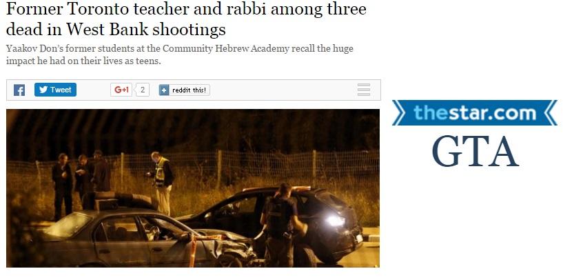 HRC Prompts Toronto Star Clarification: Palestinian Assailant Killed Former Toronto Rabbi in Israel
