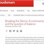 CBC Ombud Upholds HRC Complaint: Interview with Anti-Israel NGO Not Adherrent to CBC Standards