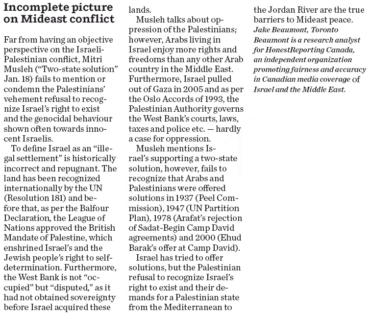 """HRC Letter in Regina Leader Post Counters """"Incomplete Picture on Mideast Conflict"""""""