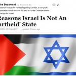 "HRC in Huffington Post: ""10 Reasons Israel Is Not An 'Apartheid' State"""